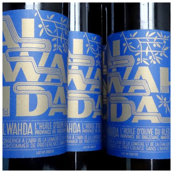 Al Wahda ~ L'Huile d'Olive du Bled ~ 2017